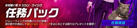 20190820_jp2