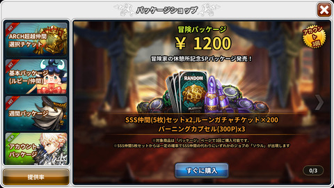 20180709_062510000_iOS