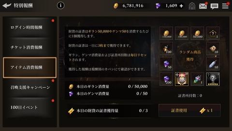 S__34914323