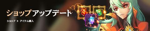 (소)180702_프로모션_jp
