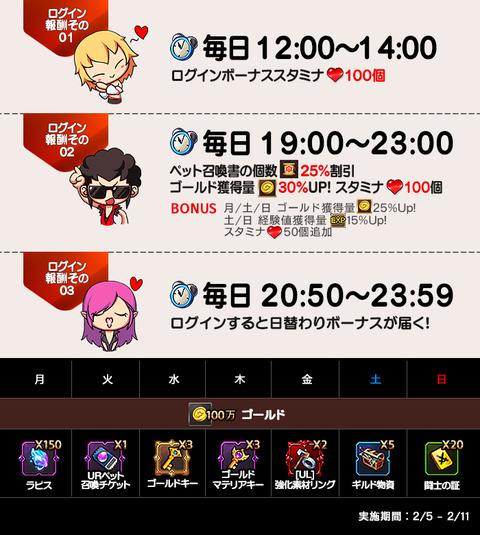 (NEW)핫타임_180130_jp