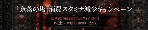 jp (19)
