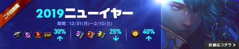 (소)181226_핫타임_jp