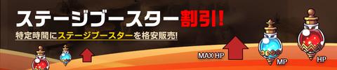 1446512167_JPN