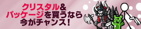 pa_jp