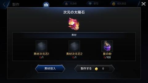 Screenshot_2018-08-28-10-18-13