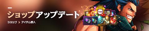 (소)171129_프로모션_jp