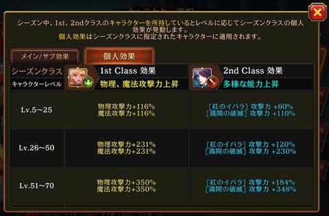 スクリーンショット 2020-01-14 12.28.10