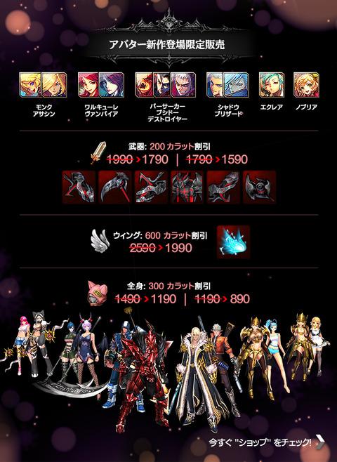 700_New_170510_jp