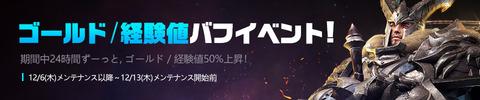 181204_1_960_jp