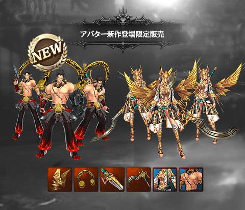 700_New_160822_jp