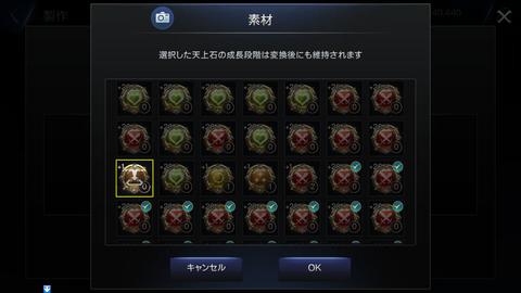 Screenshot_20181114-144850