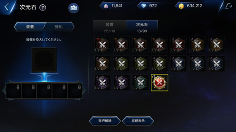 Screenshot_2018-08-28-10-47-16