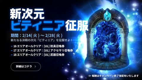 New_800_ja
