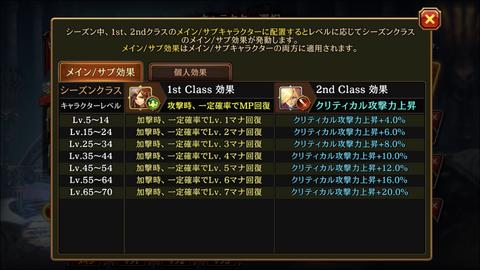 611AEE78-81DE-43F4-952F-4DD69CCA6709