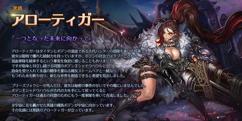 4_look