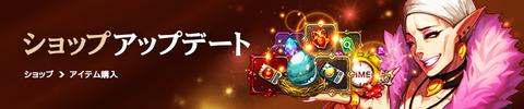 (소)180510_프로모션_jp