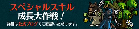 Event2_960_JA