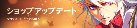 (소)180829_프로모션_jp