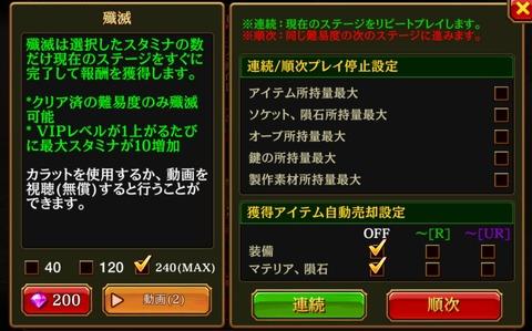 20210330_142915