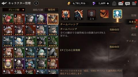 S__34914320