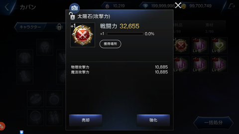 Screenshot_20180809-145129