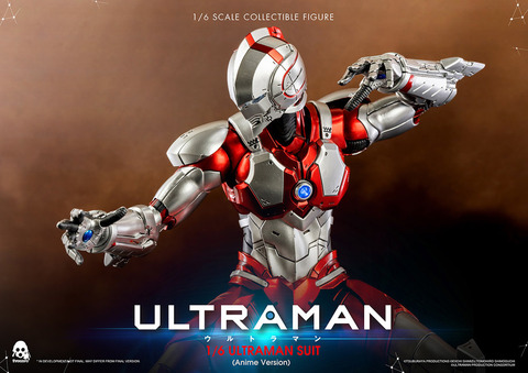 ULTRAMAN_2652