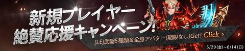 960_신규유저_0527_jp