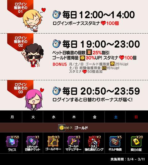 (NEW)핫타임_180227_jp