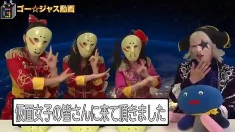 ゴージャス動画その6