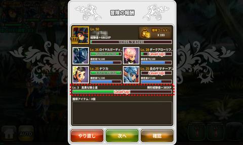陣形02_small
