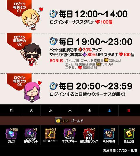 (NEW)핫타임_180718_jp