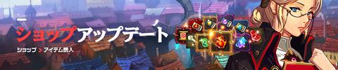 (소)171010_프로모션_jp