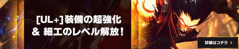 (소)181227_업뎃_jp