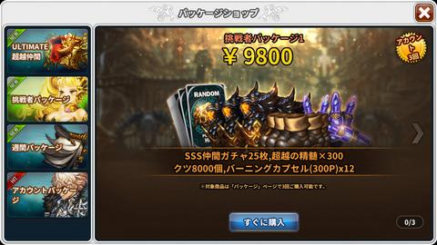 Screenshot_2018-04-02-16-45-25