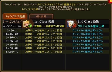 KT0112_007
