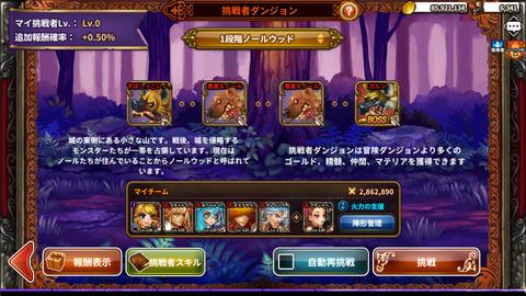 Screenshot_2018-04-02-16-50-15