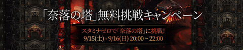4025_1536817696_jp