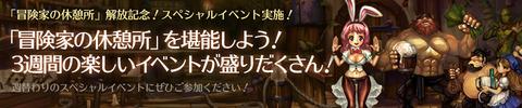 0711b_960_jp