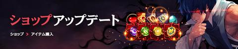 (소)180728_프로모션_jp