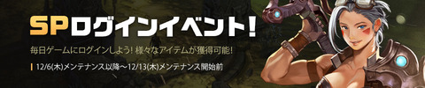 181204_2_960_jp