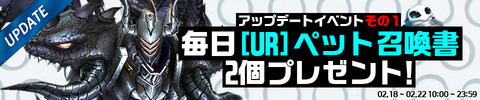 960_0212_UDEvent1_jp