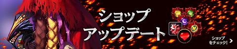 170620_0629shopPM_jp