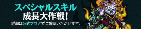 161214_ss_jp