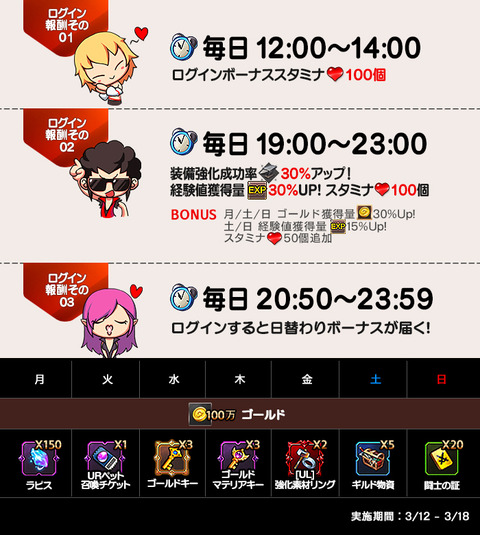 (NEW)핫타임_180305_jp