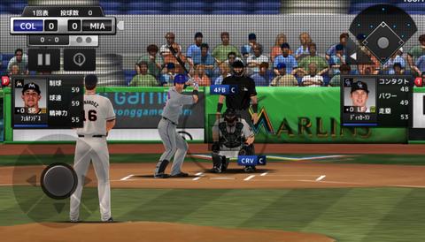 MLB_image3