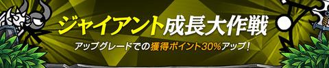 161005_j_jp