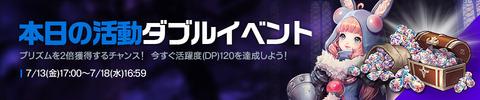 20180711_02_S_jp