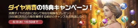 DIAeve_960_jp