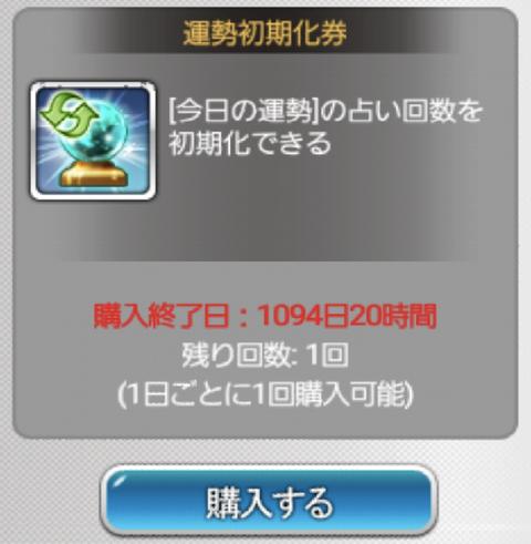 スクリーンショット 2020-01-14 17.27.24